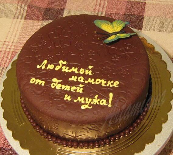 Торт для мамы в домашних условиях 225