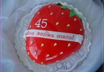 торт на день рождение женщине3