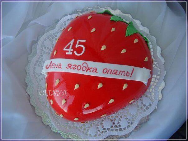 Торт своими руками на 30 лет 12