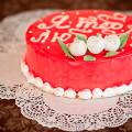 я тебя люблю на торте