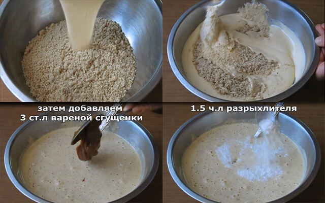 Arahisovaja-korovka-testo