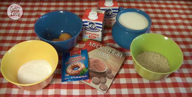 risovyj-v-multivarke-ingredienty