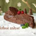 shokoladnoe-poleno-mini
