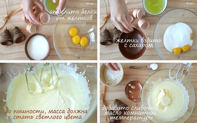 shokoladnoe-poleno1