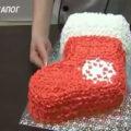 Торт «Сапожок» к Новому году