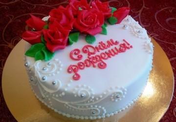 торт на день рождение7