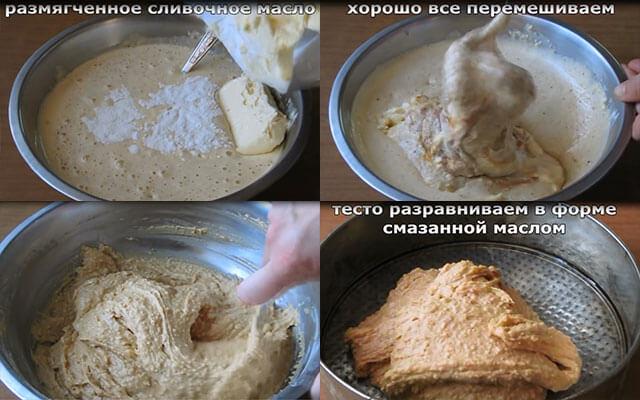 Arahisovaja-korovka-peremesh